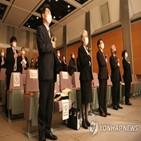 한일,관계,일본,광복회장,외교,정부,선열