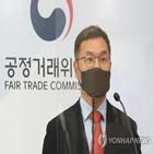 회장,누락,KCC,공정위,친족,회사