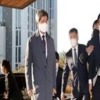 사건,부장판사,임종헌,재판장,대법원장,인사,양승태,재판부
