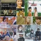 박유선,여행,김유민,커플,이하늘,선우은숙,이혼,박세혁,마지막