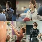 유인나,효영,재활,새해전야,캐릭터,모습