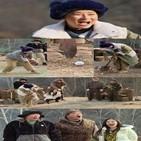 박세리,이수근,와일드,통나무,볼링