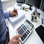 경우,세금,시행규칙,적용,이자율,이상,할증,최대주주