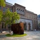 서울시,서울시립미술관,전화,선택