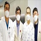심장,이식,의료진,시간,뇌사자,장기,은평성모병원