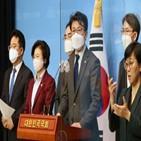 김태우,성추행,진성준,의원,방송