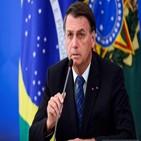 대통령,탄핵,보우소나,요구서,브라질,코로나19