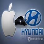 애플,자동차,대형,업체