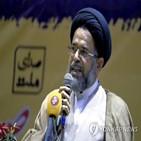 이란,미국,제재,핵무기,개발,핵합,금지