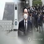 삼성전자,경제개혁연대,특경가법