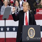 트럼프,대통령,통화,조사,선거,조지아주