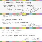 우혜림,유빈,신민철