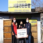 연탄,취약계층,SK브로드밴드,회사