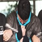 부모,김다운,혐의,이희진,살해,재판부