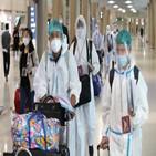 강화,입국자,바이러스,변이,해외입국자