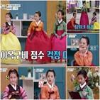 임서원,김지율,미스트롯2,초등부