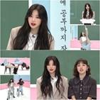 아이돌,댄스,수진,아돌라스쿨