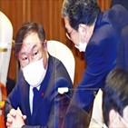 야당,대해,북한,해저터널,일본,청와대,원전,민주당,대통령