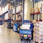 공장,물류창고,조성,입주,업종,제조업,산업단지,주물업체