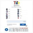 데뷔,공개,버전