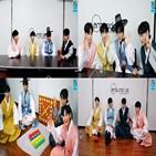 하이라이트,윤두준,양요섭,손동운,라이브