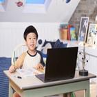 CMS,입학테스트,진행,평가,온라인
