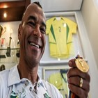 브라질,월드컵,축구,카푸