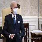 트럼프,대통령,상원,바이든,탄핵