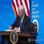 관세,대통령,바이든,미국,트럼프,문제,중국,정책,변화