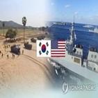 한미,재개,북한,필요