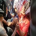 미얀마,시민,사진,시위,여성
