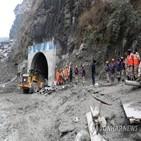 터널,홍수,인부,수력발전소,히말라야