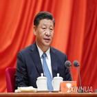 중국,공산당,가장,강조