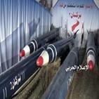 예멘,사우디,공격,반군,공항
