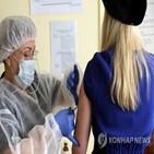 백신,접종,이상,코로나19,주민,승인