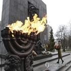 폴란드,유대인,나치,학살,홀로코스트,폴란드인