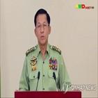 미얀마,최고사령관,수치,싱가포르,총리,고문,자신,권력,쿠데타,방문