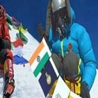 등정,에베레스트,네팔,정상