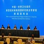 중국,조사,다작,미국,우한