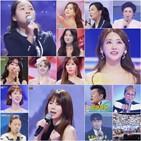 레전드,장윤정,무대,미스트롯2,김용임,방송,역대,마스터,태진아,트롯