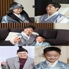 이준이,이영자,스토,김재원,한복