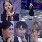 장윤정,방송,레전드,무대,김용임,미스트롯2,이날,미션,태진아
