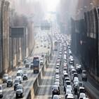 방향,부근,구간,서울
