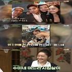 서효림,김수미,며느리