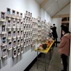 차례상,서울,환자,세월,차례,합동,올해,시민,강제