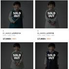 한복,판매량,티몬,사진