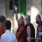 군부,미얀마,사면,시위대,쿠데타