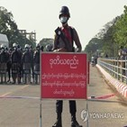 경찰,발사,쿠데타,시위대