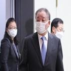 일본,대사,외무성,제출,사무차관