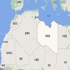 터키,리비아,키프로스,주둔,정부,계속,구매,터키군